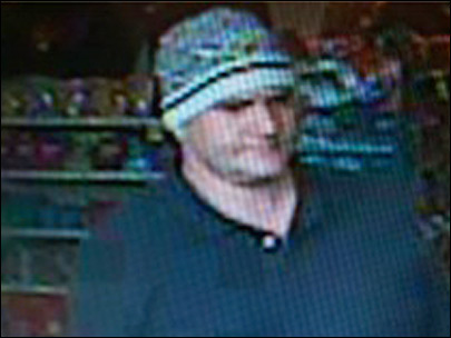 Wells Fargo offers $5K reward for suspect in Salem, Cottage Grove heists