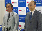 Social-network gaffes plague Japanese politicians