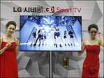 LG investigating claim that smart TVs grab user data