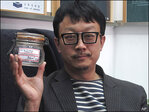 In China, jar of French mountain air fetches $860