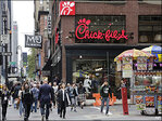 Chick-fil-A opening NYC outpost in national push