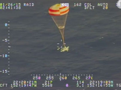 Cruise ship rescues pilot from ocean off Hawaii