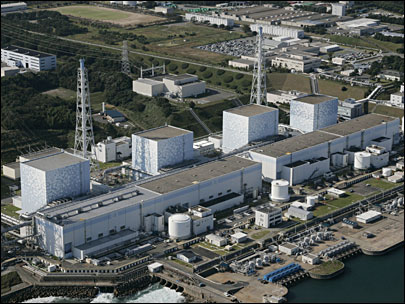 Quake causes crisis at Japanese nuclear plant