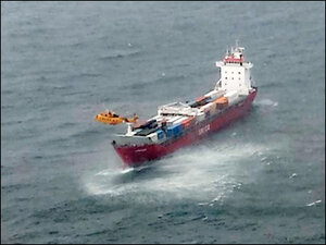 Container ship with 450 tons of fuel adrift again off Canadian coast