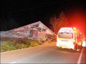 Japan earthquake collapses homes, causes injuries