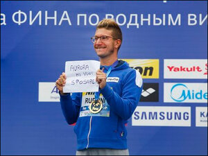 From Russia with love: Ruffini proposes marriage after win