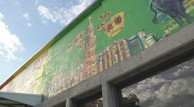 Chinese government protests Corvallis mural (4)