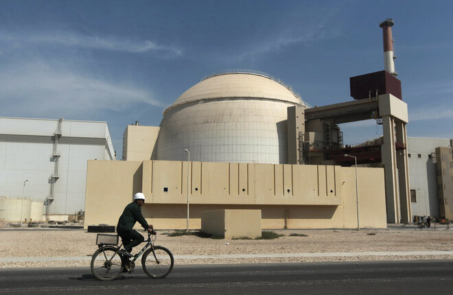 Iran, 6 world powers agree to nuclear deal terms