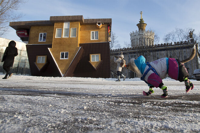 APTOPIX Russia Upside Down House
