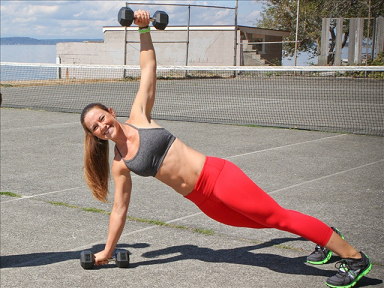 16 tips so you can be your own personal trainer!