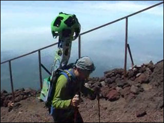 Google Streetview heads up Mount Fuji